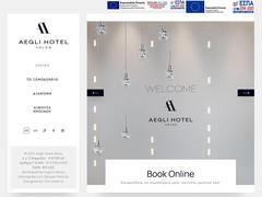 Aegli Hôtel - Front de Mer - Volos - Pelion - Magnesie - Thessalie