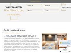 Erofili Hôtel - Portaria - Volos - Pelion - Magnésie - Thessalie