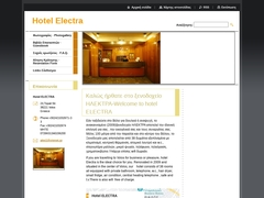 Electra Hôtel - Volos - Pelion - Magnésie - Thessalie