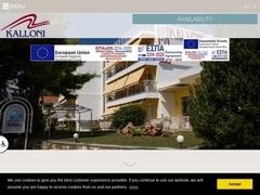 Kalloni Hôtel - Nees Pegasses - Volos - Pelion - Magnésie - Thessalie