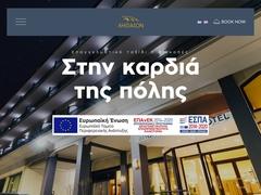 Litheon Hôtel - parking privé - Centre Ville de Trikala - Thessalie