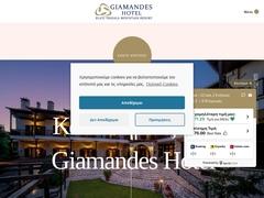 Giamandes Hôtel - Elati - Trikala - Thessalie