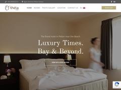 Theta Boutique - Agios Dimitrios - Zagora Mouressi - Pelion