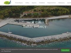 Vlassis Hôtel - Stomio - Evrimeni - Larissa - Thessalie