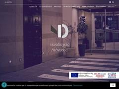 Dionissos Hôtel - Centre ville de Larissa - Thessalie