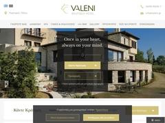 Valeni Boutique Hôtel - Portaria - Volos - Pelion - Thessalie