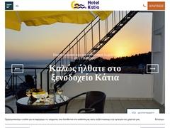 Katia Hôtel - Afyssos Village - Volos - Pelion - Magnesia