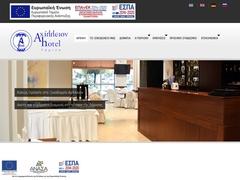 Achillio Hotel - Larissa city center - Thessaly