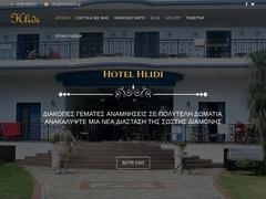Chlidi hotel - Seaside village in Kokino Nero - Larissa