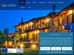 Ainareti Hôtel - Village de Kala Nera - Pelion - Magnésie