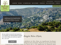 Hani Zisi Hotel - Village of Chania - Volos - Pelion - Magnesia