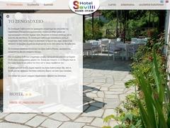 Sevilli Hotel - Village of Agios Ioannis - Zagora Mouresi - Pelion