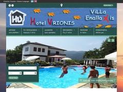 Vrionis Hotel - Village of Agios Dimitrios - Zagara Mouresi - Pelion