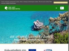 The Lost Unicorn Hotel - Tsagarada - Zagara Mouresi - Pelion