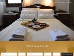 Archontiko Kleitsa Hotel - Portaria - Volos - Pelion - Thessaly
