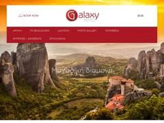 Galaxy Hotel - Kalambaka Village - Meteora - Trikala