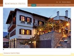 Kentavros Hotel - Agios Lavrentios - Volos - Pelion
