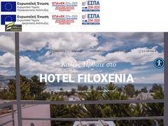 Filoxenia Hotel - Village of Alikes - Volos - Magnesia