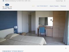 Stomio Beach Hotel - Village of Stomio - Larissa Beaches - Thessaly
