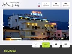 Admitos Hotel - Volos City Center - Pelion - Magnesia - Thessaly