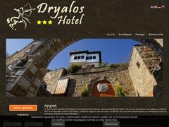 Dryalos Hotel - Village of Milies - South of Pelion - Magnesia