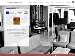 Philippos Hotel - Volos City Center - Pelion - Thessaly