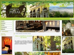 Pelias Hotel - Village of Portaria - Volos - Pelion - Magnesia