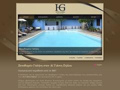 Galini Hotel - Village of Agios Ioannis - Pelion - Magnesia