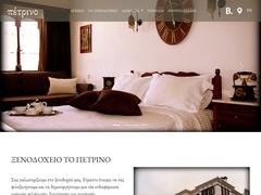 Petrino Hotel - Makrinitsa - Volos - Pelion - Thessaly