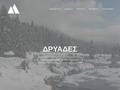 Dryades Hotel - Village of Elati - Pindus Mountains - Trikala
