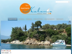Kalama Hotel Hotel, Seaside Kalamos,  South Pelion, Thessaly