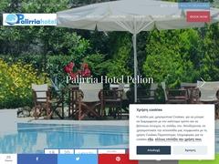 Ξενοδοχείο Palirria, Κάλα Νερά, Νότια του Πηλίου, Μαγνησία
