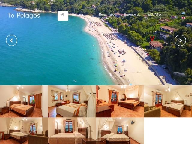 Studios Pelagos - Village Papa Nero - Ζαγορά Μουρέσι - Πήλιο