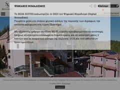 Silva Suites - Kryoneri Village - Plastiras Lake - Karditsa