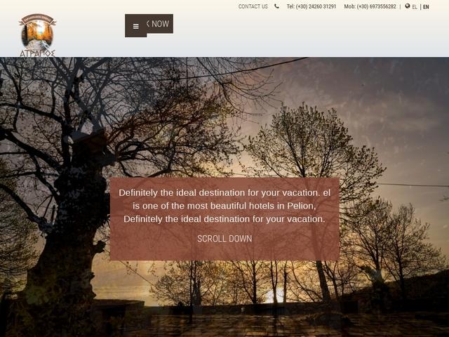 Ξενοδοχείο Ατραπός - Κισσός - Ζαγορά Μουρέσι - Πήλιο - Μαγνησία