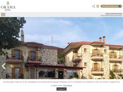 Orama Hotel - Village of Kryoneri - Lake Plastiras - Karditsa