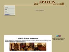 Ξενοδοχείο Epavlis - χωριό Καλαμάτα - Μετέωρα - Τρίκαλα - Θεσσαλία