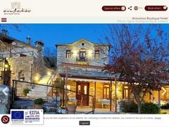 Anovolios Hotel - Agios Giorgios Nilias - South Pelion - Magnesia
