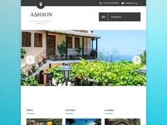 Δωμάτια  Adilon Frantzas - Τσαγκαράδα Village - Πήλιο