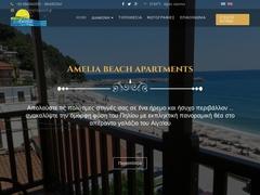 Amelia Beach Apartments - Άγιος Ιωάννης - Πήλιο - Μαγνησία