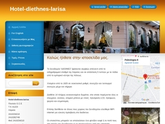 Diethnes Hotel - Larissa city center - Thessaly