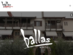 Ballas Hôtel - Agria - Pelion - Volos - Magnesia - Thessaly