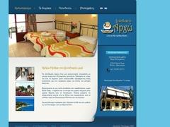 Argo Hôtel - Kala Nera - South Pelion - Magnesia - Thessaly
