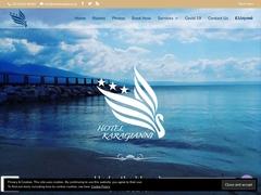 Karagianni Hotel - Nees Pagasses - Volos - Pelion - Magnesia