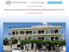 Pyrassos Hotel - Nea Agchialos - Volos - Pelion - Magnesia