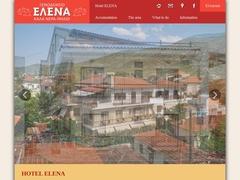 Helena Hôtel - Kala Nera - Sud du Pelion - Magnésie