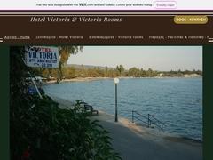 Victoria Hôtel - Kala Nera - Sud du Pelion - Magnésie - Thessalie