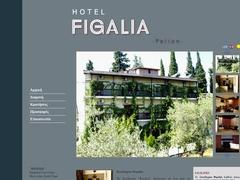 Figalia Hôtel - Kala Nera - Sud du Pelion - Magnésie - Thessalie