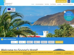 Gryspo's - Ξενοδοχείο 3 * στο λιμάνι της Αιγιάλης - Αμοργός - Κυκλάδες