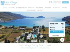Το χωριό Λακκί - 3 κλειδίa ξενοδοχείο - Παραλία Αιγιάλη - Αμοργός